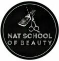 Аттестованный КССК Учебно-консультационный  центр «Nat-School of Beauty»