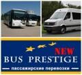 Билеты на автобус Мариуполь-Воронеж,Москва,Брянск,Калуга,Санкт-Петербург