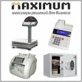 ТСЦ«МАКСИМУМ» В апреле вступает новый закон об РРО! Кассовые аппараты от 3990 грн!