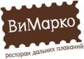 Вимарко, ресторан