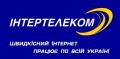 САМЫЙ БЫСТРЫЙ БЕЗЛИМИТНЫЙ 3G, Беспроводной интернет в Украине до 14,7 Мб/сек и телефония
