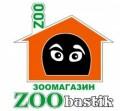 ZOObastik, зоомагазин