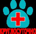 КРУГЛОСУТОЧНАЯ ветеринарная помощь. Зооцентр «СИРИУС»