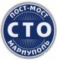 """Автомойка самообслуживания (СТО """"Пост-Мост)"""