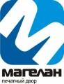 """""""Печатный двор МАГЕЛАН"""" - Корпоративные и личные сувениры и подарки"""
