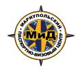 МАРИУПОЛЬСКИЙ ПАСПОРТНО-ВИЗОВЫЙ ЦЕНТР «МИГРАЦИОННЫХ ДОКУМЕНТОВ»