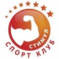 Спорт - Клуб «Стимул»