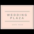 Свадебный салон Wedding Plaza Мариуполь