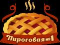 Пироговая №1 - пироги,пицца,роллы в Мариуполе!
