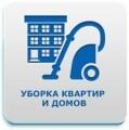 Клиниговая компания Щеточка