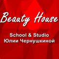 """Парикмахерские услуги от Школы-студии Юлии Чернушкиной """"Beauty House"""""""