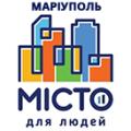 Місто для людей Маріуполь ✓ Услуги по содержанию домов и придомовой территории