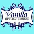 Interior Photostudio Vanilla - Индивидуальные, Семейные, Love story, Детские фотосессии