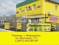 Магазин «Кливия» - автозапчасти к грузовым автомобилям