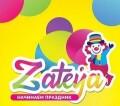 Zateya