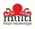 Бюро переводов «Multi»