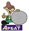 Логотип - АРБАТ, магазин