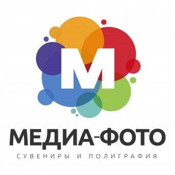 Логотип - Фотоцентр «Медиа-фото»