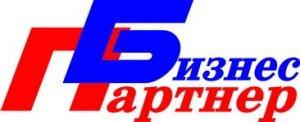 Логотип - БИЗНЕС-ПАРТНЁР, Торговая сеть