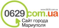 Логотип - Сайт города Мариуполя www.0629.com.ua
