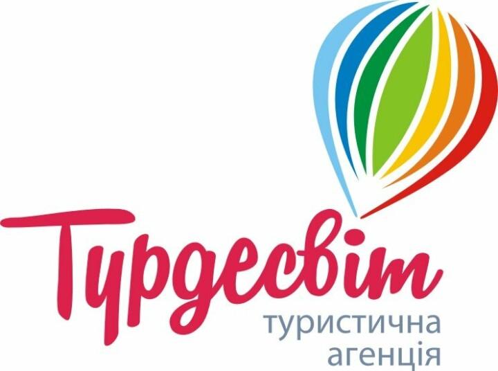 Логотип - Турагентство «ТУРДЕСВИТ-ТРЕВЕЛ»