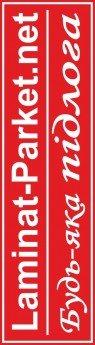 Логотип - LAMINAT-PARKET.NET (Ламинат-паркет.нет) БЕСПЛАТНАЯ УКЛАДКА ЛАМИНАТА!!