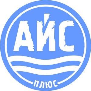 Логотип - Айс-плюс - Кондиционеры Вентиляция Мариуполь