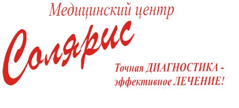 Логотип - Солярис, медицинский диагностический центр