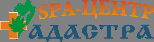 Логотип - Adastra СПА-центр, массажный салон, косметология, коррекция фигуры, фитнес, йога
