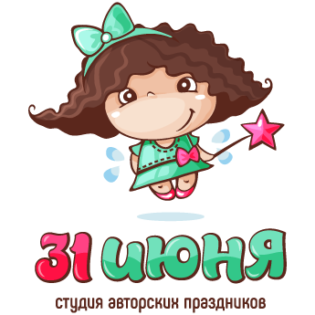 Логотип - Студия авторских праздников «31 июня»