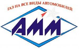 Логотип - Азовметанмаш