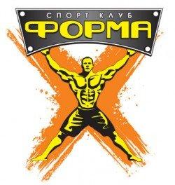 Логотип - Форма, спорт-клуб