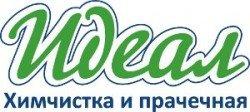 Логотип - Идеал, химчистка и прачечная