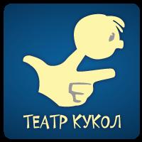Логотип - Мариупольский театр кукол