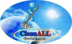 Логотип - CleanAll
