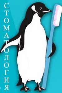 Логотип - Стоматология  доктора Берловой