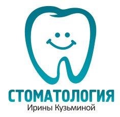 Логотип - Кабинет cтоматологический Ирины Кузьминой