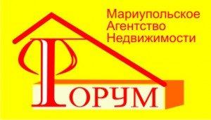 Форум, Агентство недвижимости