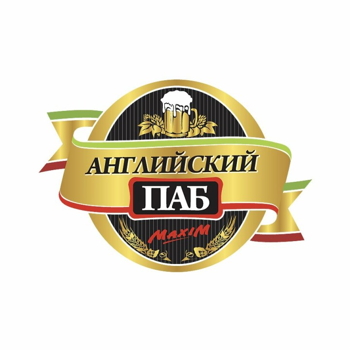 Логотип - Английский Паб «Максим»