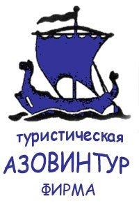 """Логотип - ТУРОПЕРАТОР «АЗОВИНТУР». АВТОТУР: """"ПО КОВРУ ИЗ ЖЕЛТЫХ ЛИСТЬЕВ"""" (УМАНЬ-КИЕВ-БАЛ ХРИЗАНТЕМ)"""