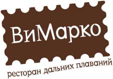 Логотип - Вимарко, ресторан