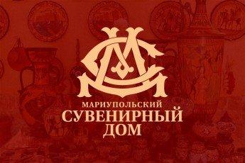 Логотип - Рекламно-производственная компания «Мариупольский сувенирный Дом»