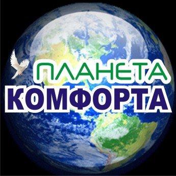 Логотип - ПЛАНЕТА КОМФОРТА  - ВАША НОВАЯ МЕБЕЛЬ, кровати, матрасы, кухни, столы, шкафы-купе.