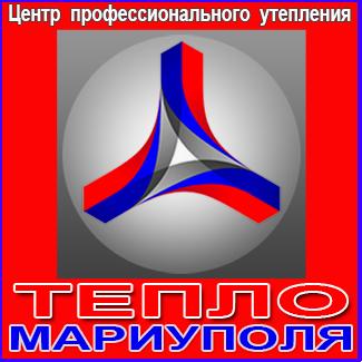 Логотип - Тепло-Мариуполя - Центр профессионального утепления. Наружное утепление квартир и домов в Мариуполе