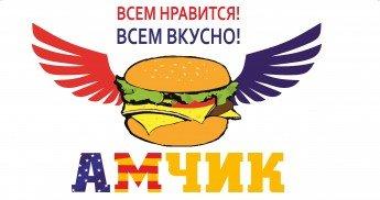Логотип - Амчик, Порт сити