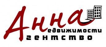 Агентство недвижимости «Анна»
