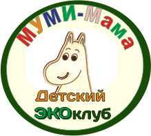 Логотип - МУМИ-Мама,  детский ЭКОклуб