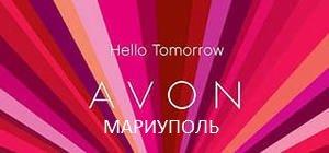Логотип - Сервисный центр AVON (Эйвон Мариуполь Украина )
