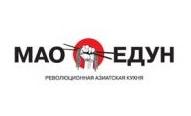 Логотип - Мао едун, революционная азиатская кухня
