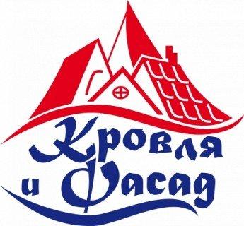 Логотип - Металлобаза, профнастил от производителя «Кровля и фасад»